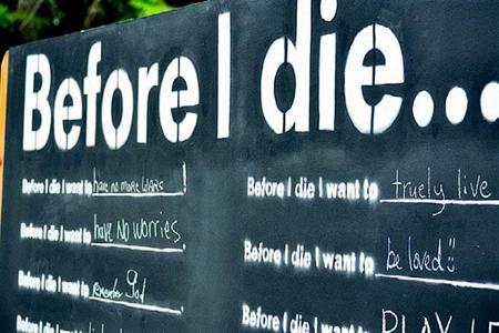 黑板上每一个梦想,都代表着一个人心里想要的。