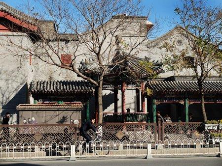 北京前门古民屋。