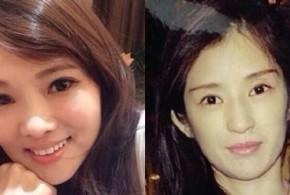 伊能静PO二姊美照 网友:比妳漂亮多!