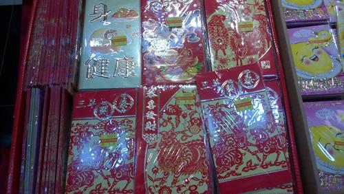 传统红包都会特地选红色影印的红包封