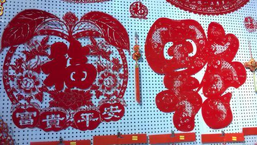 传统形式的剪纸窗花年画,当然现如今这类年画多数出自于机器剪裁。