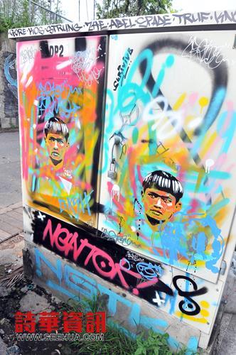 下横街后巷的电箱也成为涂鸦的主题。
