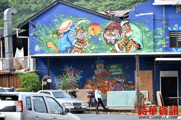 只要细心察看,其实可以发现古晋市区有很多壁画艺术。