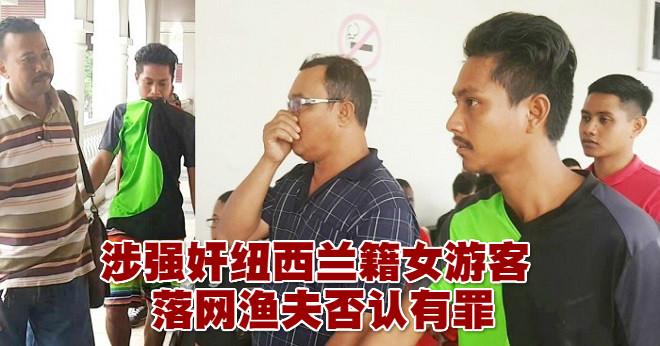 http://news.seehua.com/wp-content/uploads/2017/09/rape_meitu_8.jpg