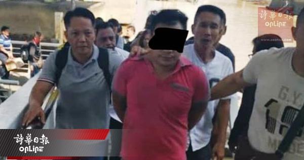 丰采人生_阿Boy强奸学生妹 逃到诗巫被逮捕 | 马来西亚诗华日报新闻网