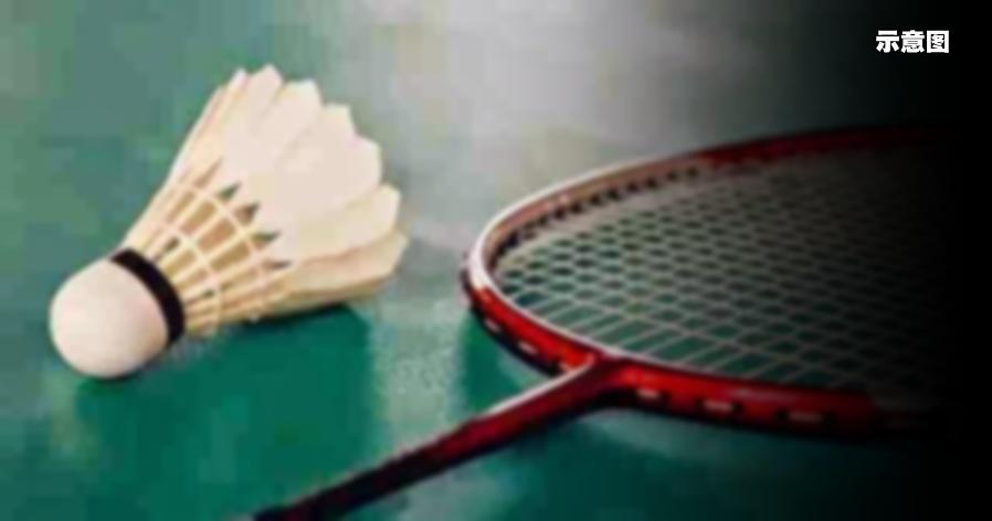 娱乐资讯_难得相约打羽球 华裔老翁昏迷不治 | 马来西亚诗华日报新闻网